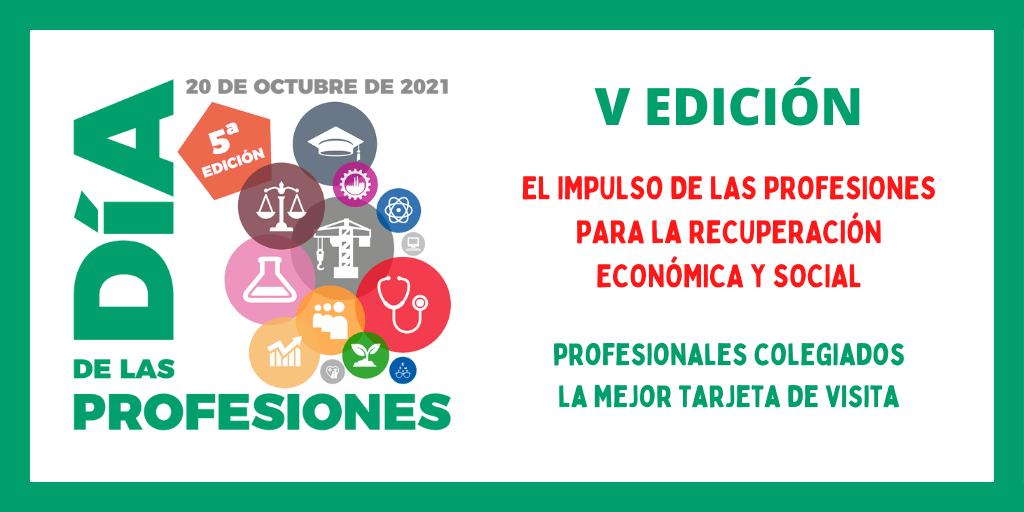 Colegios Profesionales de la Comunidad de Madrid se unen en el 'Día de las Profesiones' para visibilizar su papel entre futuros universitarios, colegiados y ciudadanía